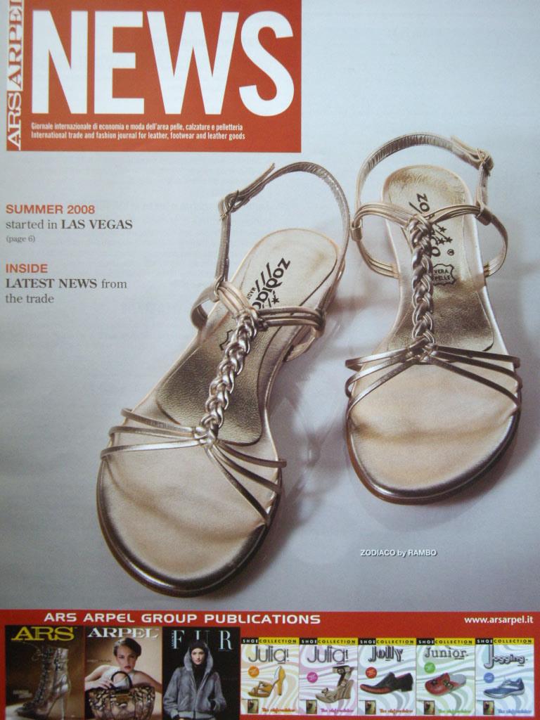 Ars Arpel News 2007년 9월호
