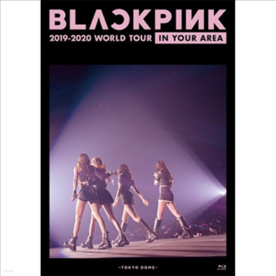 블랙핑크 (BLACKPINK) - 2019-2020 World Tour In Your Area -Tokyo Dome- (Blu-ray)(Blu-ray)(2020)