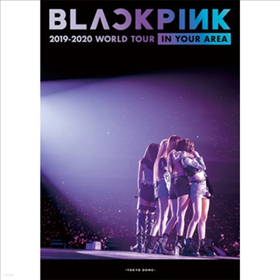 블랙핑크 (BLACKPINK) - 2019-2020 World Tour In Your Area -Tokyo Dome- (지역코드2)(2DVD) (초회한정반)