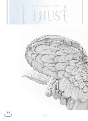(여자)아이들 - 미니앨범 3집 : I trust [Lie Ver.]