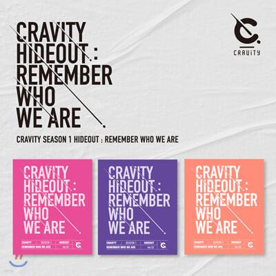 CRAVITY (크래비티) - CRAVITY SEASON1. [HIDEOUT : REMEMBER WHO WE ARE] [3종 SET]