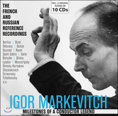 이고르 마르케비치 지휘 모음집 (Igor Markevitch - Milestones of a Conductor Legend)