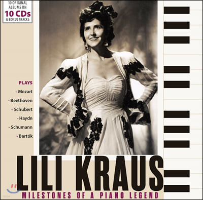 릴리 크라우스 피아노 연주집 (Lili Kraus - Milestones of a Piano Legend)