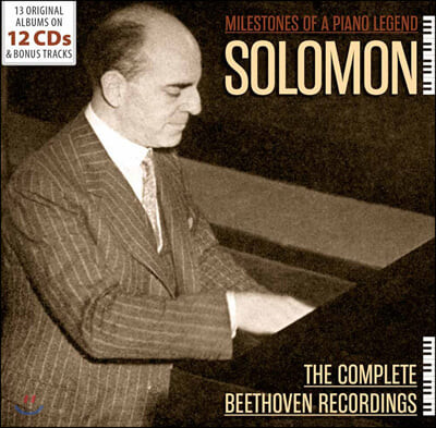 솔로몬이 연주하는 베토벤 녹음 전집 (Solomon - The Complete Beethoven Recordings)