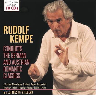 루돌프 켐페 지휘 모음집 (Rudolf Kempe Conducts The German and Austrian Romantic Classics)