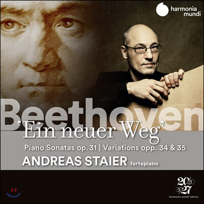 Andreas Staier 베토벤: 피아노 소나타 16,17,18번, 변주곡 - 안드레아스 슈타이어 (Beethoven: 'Ein neuer Weg')