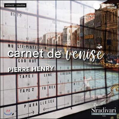 피에르 앙리 전자 음악 작품집 '베니스의 기행' (Pierre Henry: Carnet de Venise)