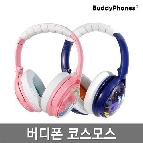 버디폰 코스모스ANC 어린이무선헤드셋/무상AS 2년/노이즈캔슬링