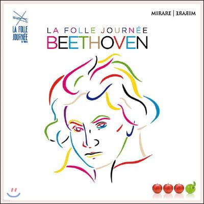 라 폴 주르네 음악제 2020 - 베토벤 (La Folle Journee 2020 - Beethoven)