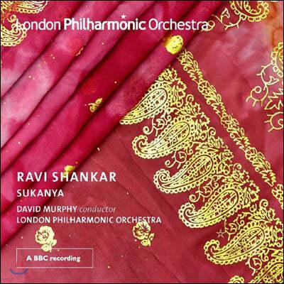 Susanna Hurrell 라비 샹카: 수카냐 공주 (Ravi Shankar: Sukanya)