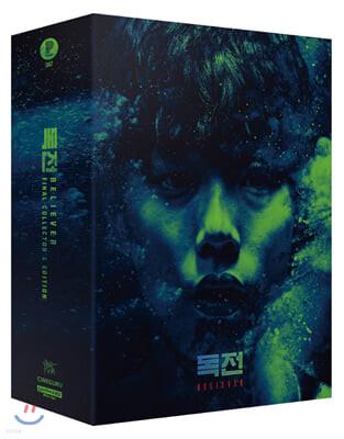 독전 (4Disc 4K블루레이 소장판 파이널 컬렉터스 에디션 박스세트) : 블루레이