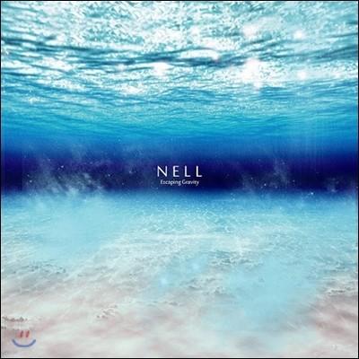 넬 (Nell) - 미니앨범 : Escaping Gravity