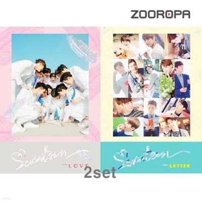 [미개봉][주로파][2종세트] 세븐틴 (Seventeen) 1집 First Love & Letter