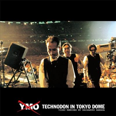 Yellow Magic Orchestra (Y.M.O.) - Technodon In Tokyo Dome (Blu-ray+CD)(Blu-ray)(2020)