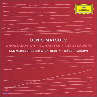 Denis Matsuev 쇼스타코비치 / 알프레드 슈니트케: 피아노 협주곡 (Shostakovich / Alfred Schnittke: Piano Concerto)