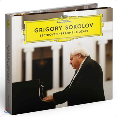 Grigory Sokolov 그리고리 소콜로프 2019년 연주 실황 (Beethoven / Brahms / Mozart)