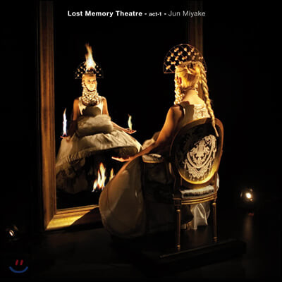 Jun Miyake (준 미야케) - Lost Memory Theatre Act1