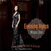 [미개봉] 김미순 / Evening Hymn (Digipack/미개봉/DU42034)