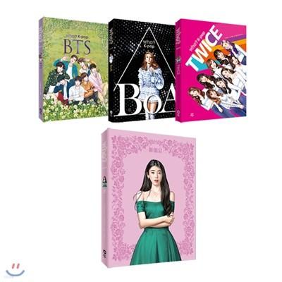 who K-pop 1~4권 세트