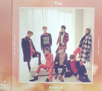 [일본반] 블락비 (Block.B) - Toy