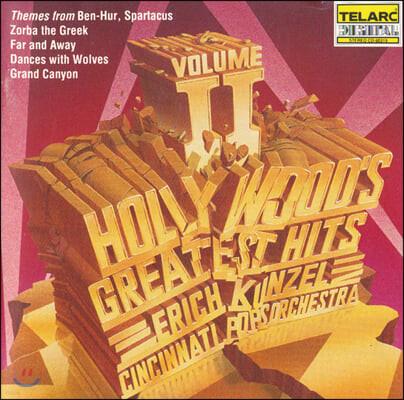 헐리우드 히트곡 모음 2 - 2001년 우주여행, 벤허, 희랍인 조르바 (Hollywood's Greatest Hits Vol. 2)