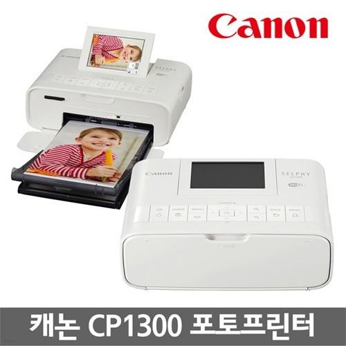 캐논코리아 정품 CP1300 미개봉 새상품