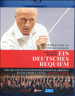 Paavo Jarvi 브람스: 독일 레퀴엠 (Brahms: Ein deutsches Requiem)