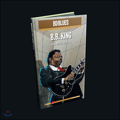 B.B. King (비비 킹) - B.B. King