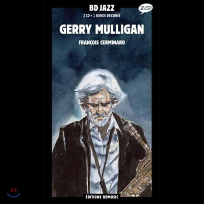 Gerry Mulligan (게리 멀리건) - Gerry Mulligan