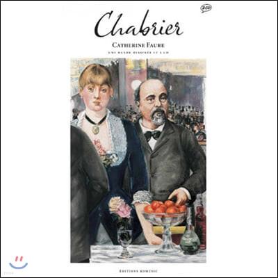 Emmanuel Chabrier (에마뉘엘 샤브리에) - BD de F. Hudry & C. Faure