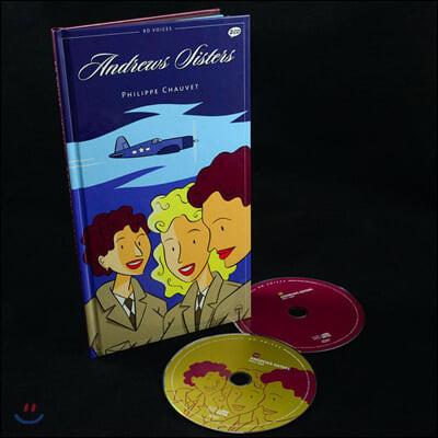 일러스트로 만나는 앤드류스 시스터스 (Andrews Sisters Illustrated by Philippe Chauvet 필립 쇼베)