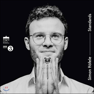 Simon Hofele 훔멜 / 하이든 / 아르티우니안의 트럼펫 협주곡들 (Standards)