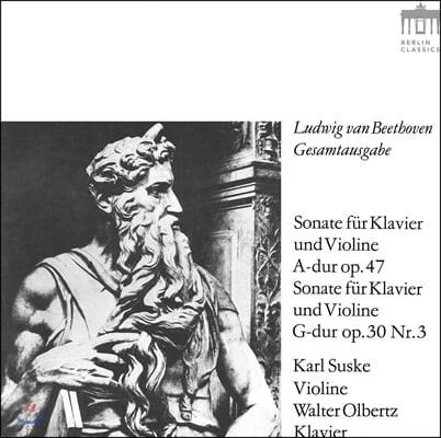 Karl Suske 베토벤: 바이올린 소나타 9, 8, 5번 (Beethoven: Violin Sonatas Op. 47, 30, 24)