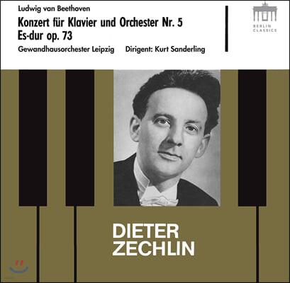 Dieter Zechlin 베토벤: 피아노 협주곡 5번 '황제' (Beethoven: Piano Concerto Op. 73)