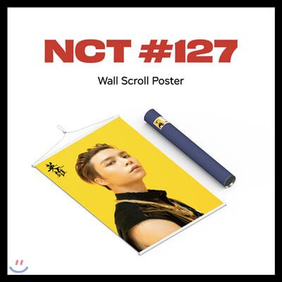 엔시티 127 (NCT 127) - 월 스크롤 포스터 [쟈니 ver]