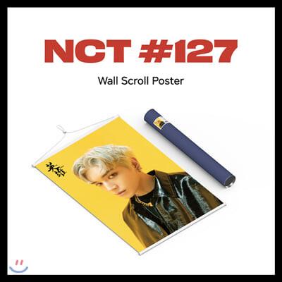 엔시티 127 (NCT 127) - 월 스크롤 포스터 [태용 ver]