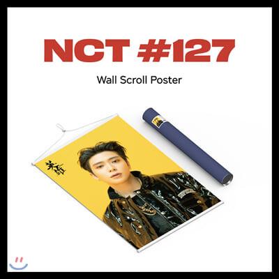 엔시티 127 (NCT 127) - 월 스크롤 포스터 [재현 ver]