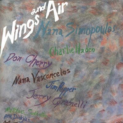 Nana Simopoulos (나나 시모폴로스) - Wings And Air