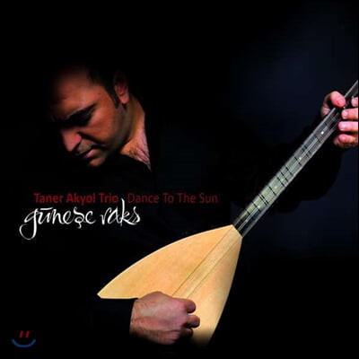 Taner Akyol (타너 아키올) - Dance To The Sun
