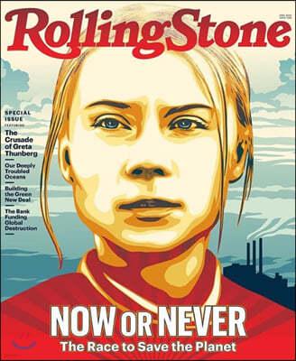 Rolling Stone (월간) : 2020년 04월