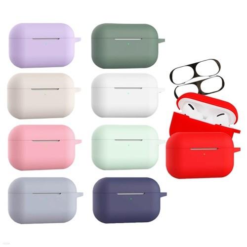 에어팟 프로 실리콘 케이스 10color [애플 에어팟3세대 무선충전 가능한 키링케이스]