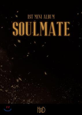 H&D (한결,도현) - 미니앨범 1집 : SOULMATE [SOUL ver.]
