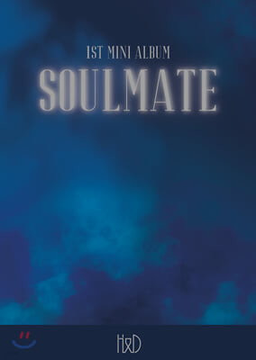 H&D (한결,도현) - 미니앨범 1집 : SOULMATE [MATE ver.]