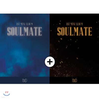 H&D (한결,도현) - 미니앨범 1집 : SOULMATE [SET]