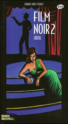일러스트로 만나는 느와르 영화의 재즈 (Film Noir 2 Illustrated by Loustal)