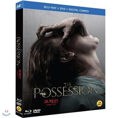 포제션 : 악령의 상자 : 블루레이 (DVD+BD 콤보)