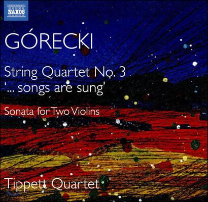 Tippett Quartet 헨릭 고레츠키: 현악사중주 3번, 두 대의 바이올린을 위한 소나타