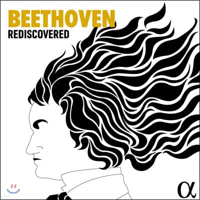 알파 레이블 베토벤 명반 모음집 (Beethoven Rediscovered)