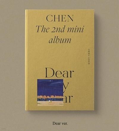 첸 (Exo) / 사랑하는 그대에게 (Dear My Dear/Mini Album/Dear Ver./미개봉)