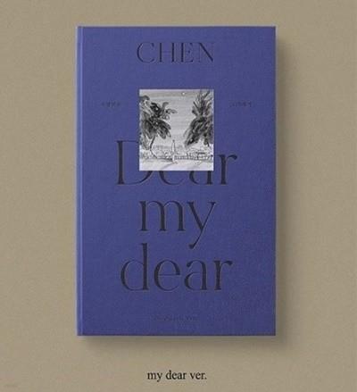 첸 (Exo) / 사랑하는 그대에게 (Dear My Dear/Mini Album/My Dear Ver./미개봉)